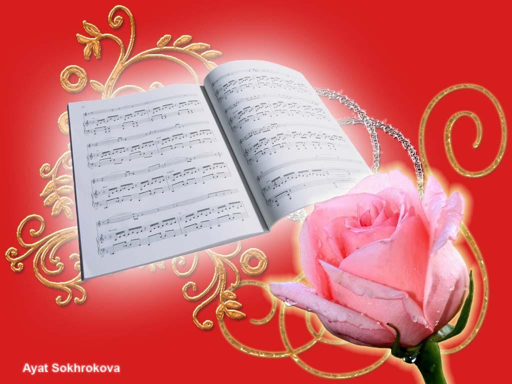 Мелодия для поздравлений на юбилей